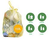 Сортировка упаковки в городе Валга станет удобнее